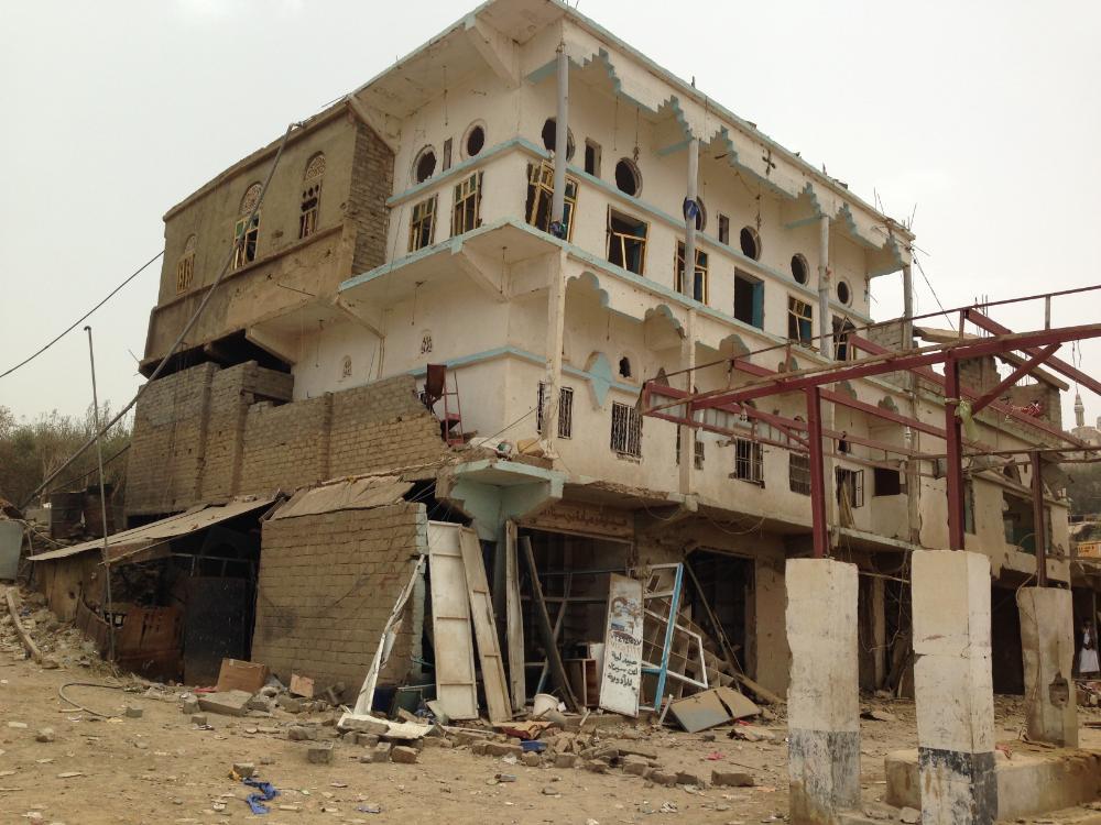 Hospital Yemen Vice news